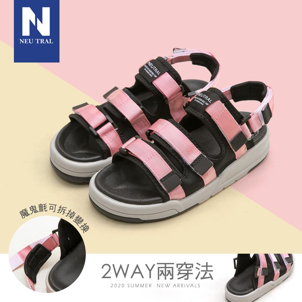 NeuTral-2way魔鬼氈運動速乾涼鞋(粉)-大尺碼