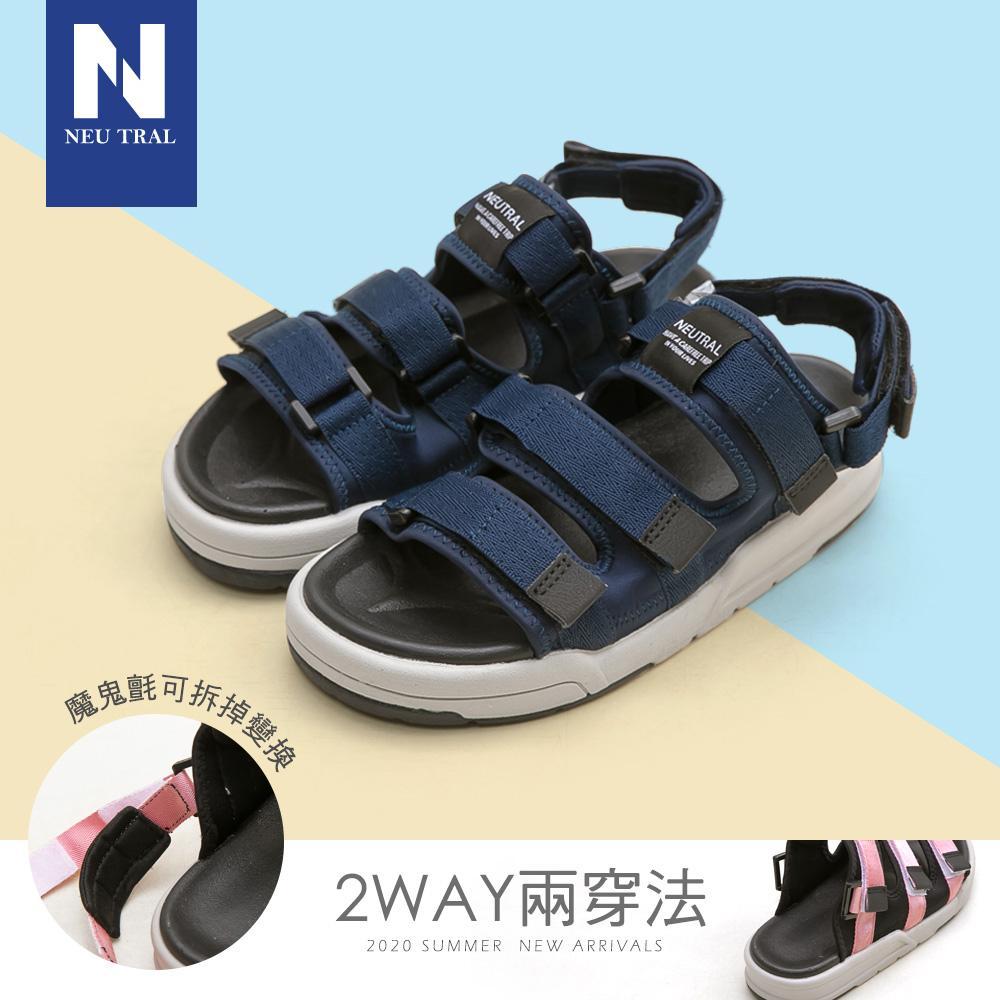 NeuTral-2way魔鬼氈運動速乾涼鞋(藍)-大尺碼
