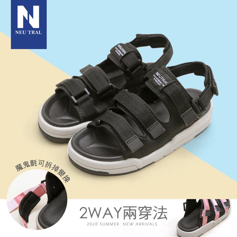 NeuTral-2way魔鬼氈運動速乾涼鞋(黑)-大尺碼