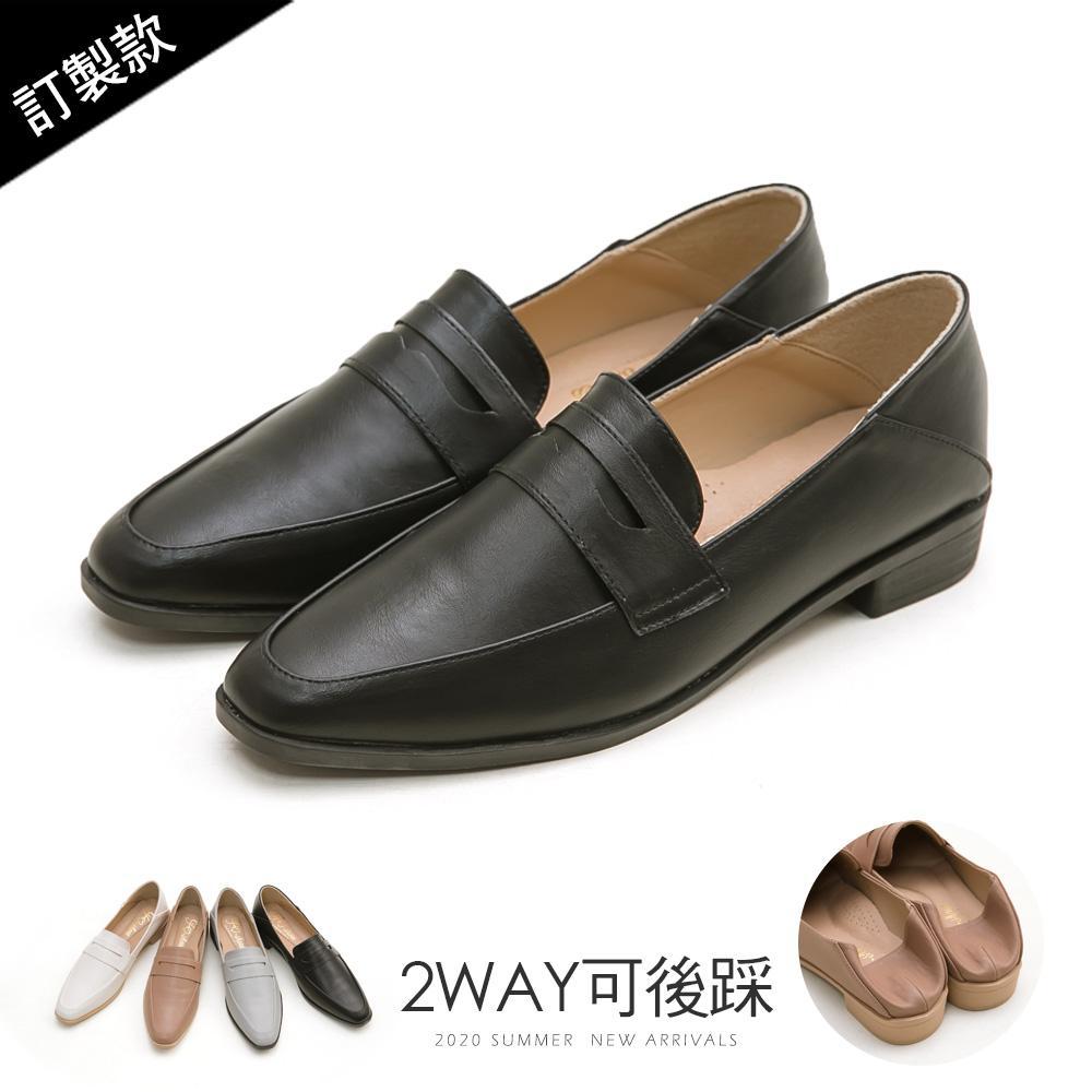 訂製款-2way後踩皮革紳士鞋-大尺碼 - 黑