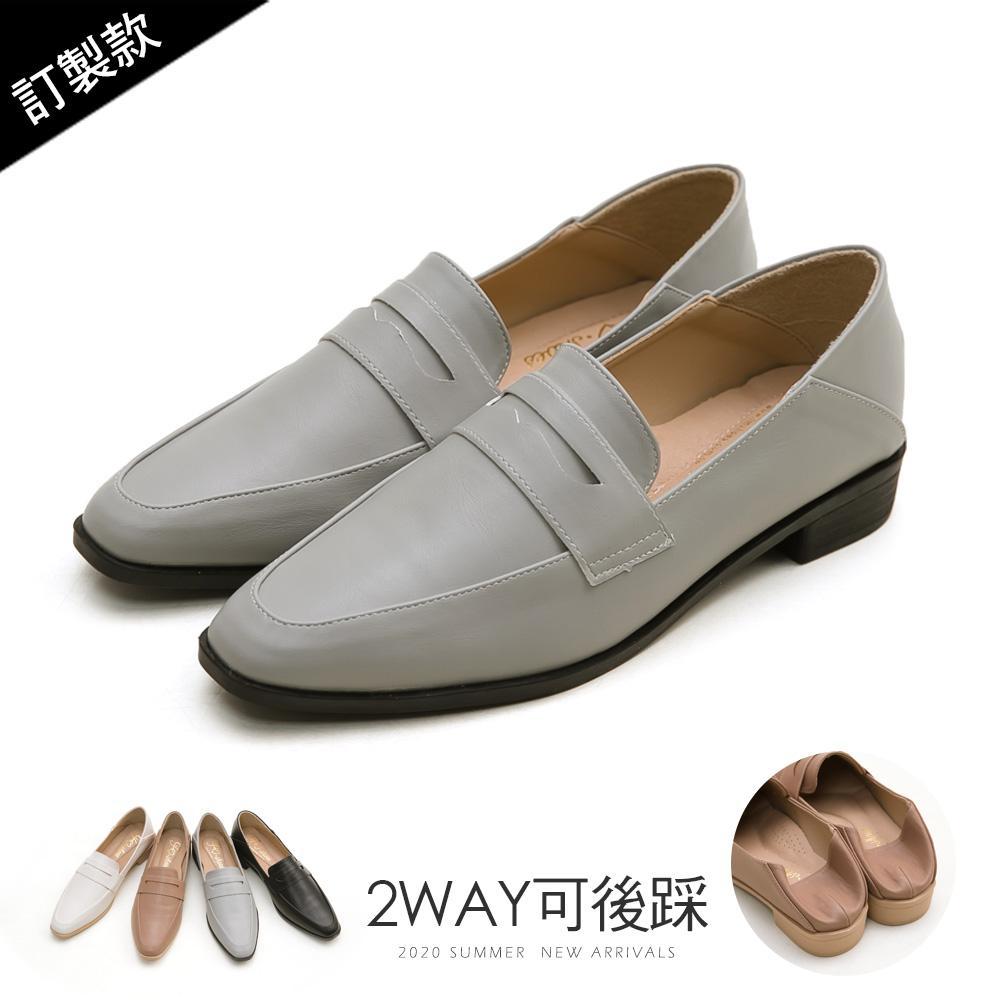 訂製款-2way後踩皮革紳士鞋-大尺碼 - 灰