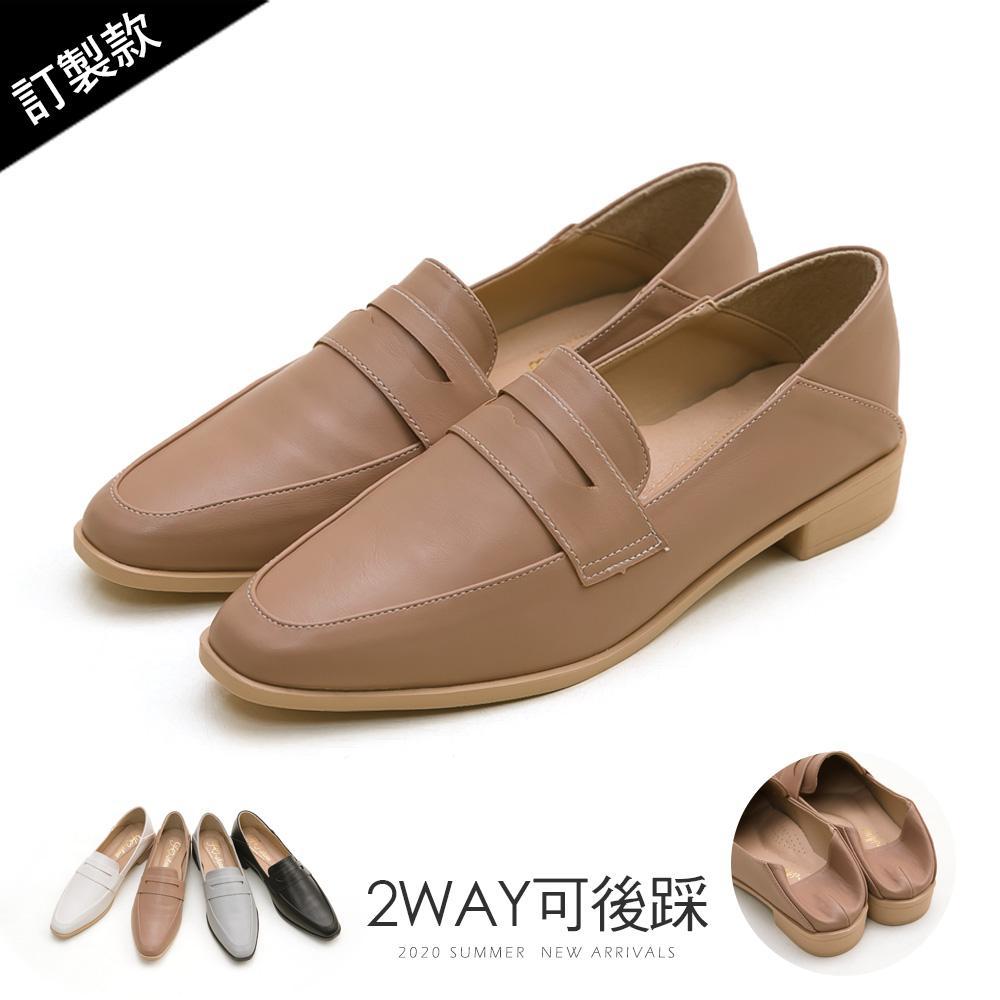 訂製款-2way後踩皮革紳士鞋-大尺碼 - 粉