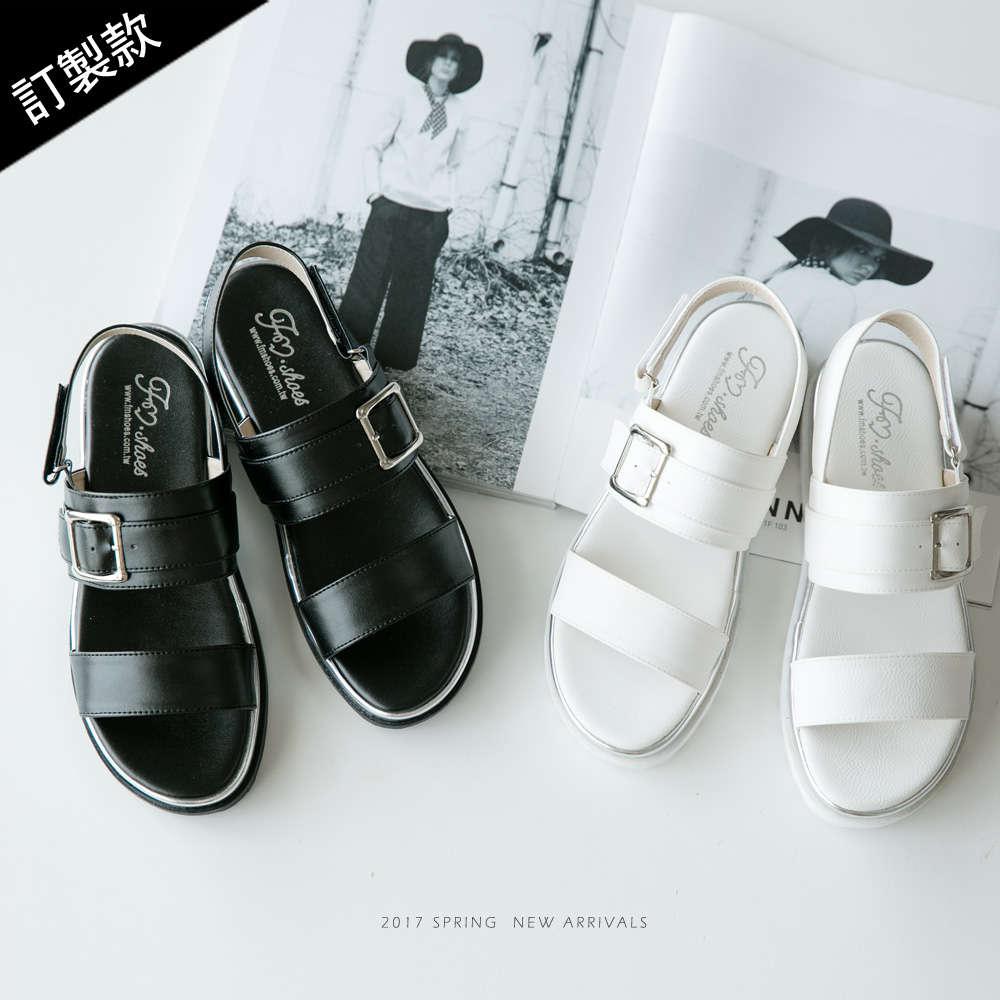 訂製款-釦飾楔型休閒涼鞋