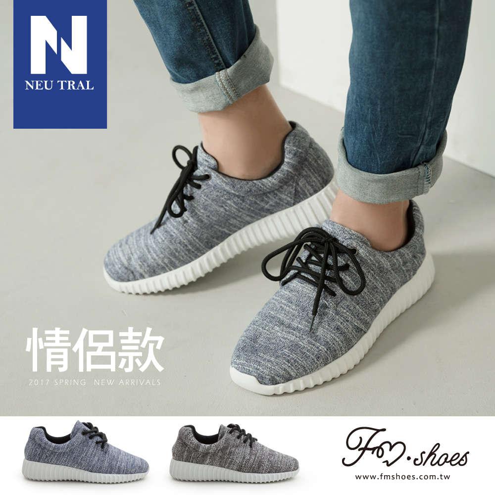 Neu Tral-混織超軟彈簧休閒鞋-情侶款