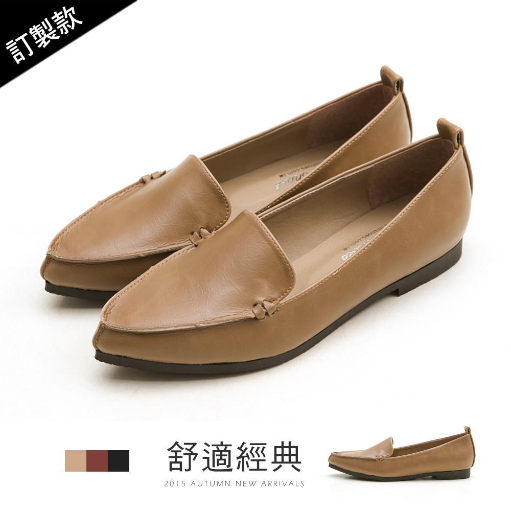 訂製款-俐落風格尖頭平底包鞋-大尺碼 - 可可