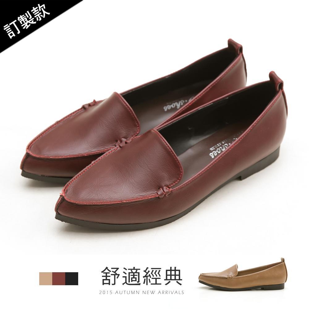 訂製款-俐落風格尖頭平底包鞋-大尺碼 - 紅