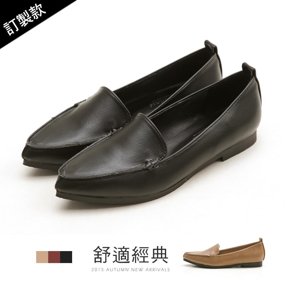 訂製款-俐落風格尖頭平底包鞋-大尺碼 - 黑