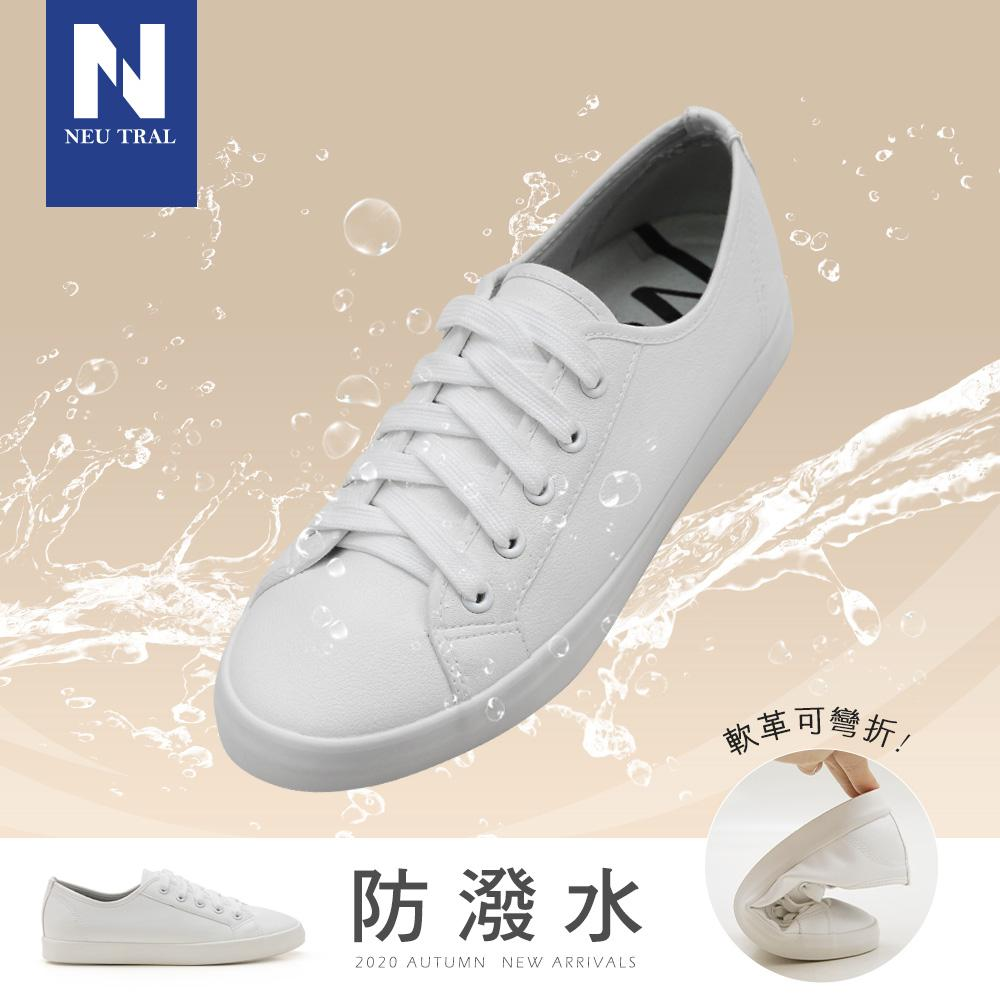 NeuTral-防潑水軟革小白鞋-大尺碼