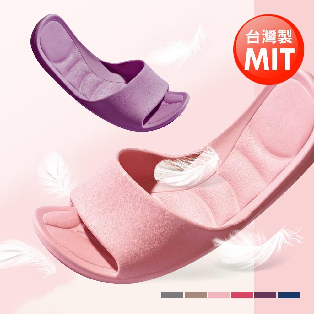 MIT升級版防水止滑室內拖鞋-男女款