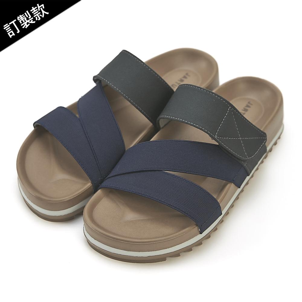 訂製款-彈性織帶撞色厚底拖鞋-藍