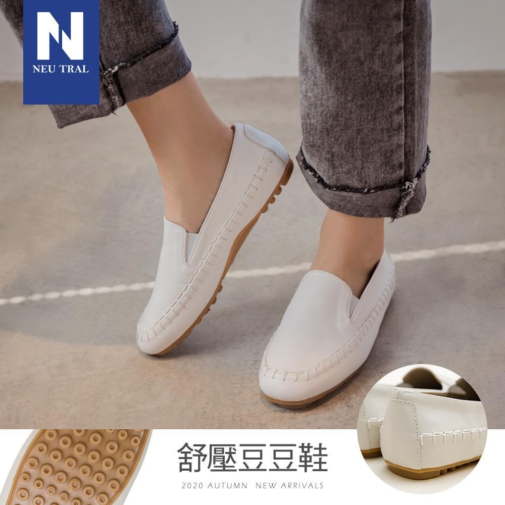 NeuTral-方頭軟革手縫豆豆鞋-白