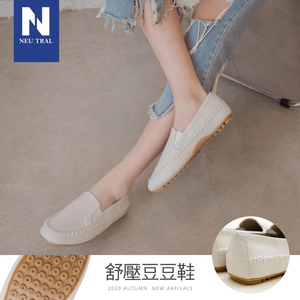 NeuTral-方頭軟革手縫豆豆鞋-杏