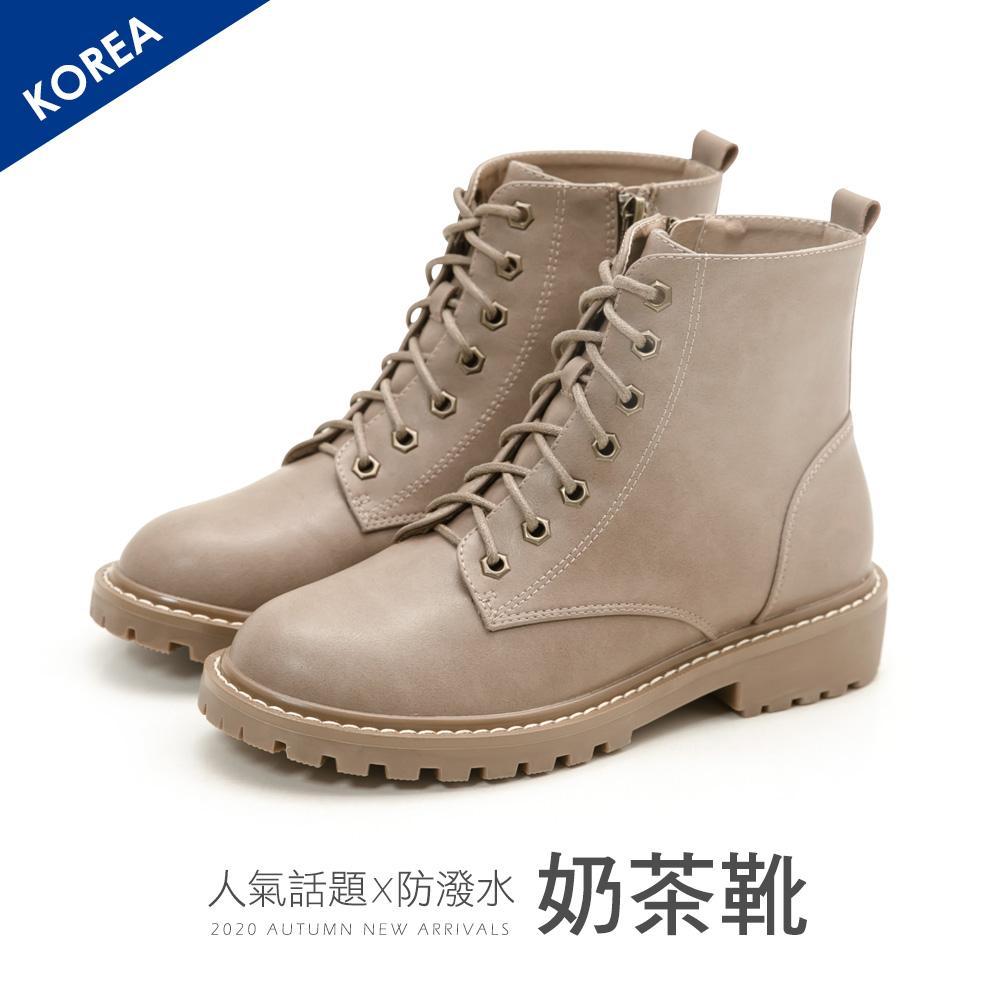 韓-皮革繫帶工程短靴(奶茶)-大尺碼