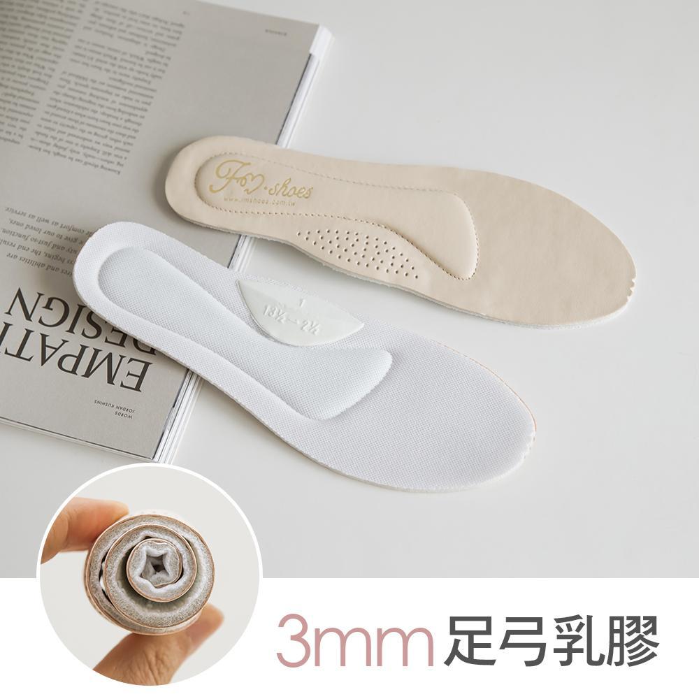 OL透氣足弓乳膠鞋墊