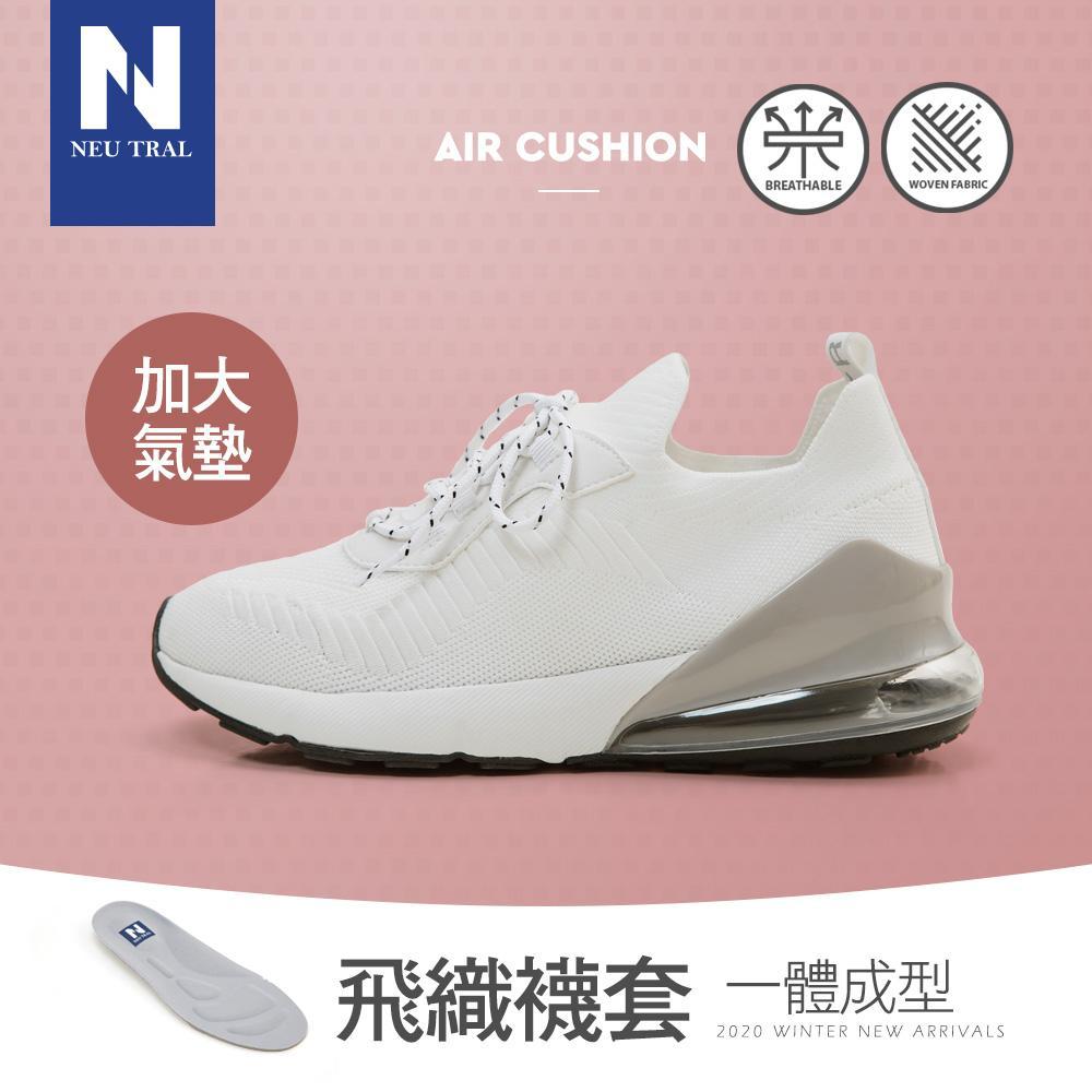 NeuTral-飛織襪套加大氣墊鞋(米白)-大尺碼