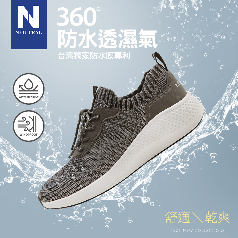 NeuTral-森山系飛織襪套全防水鞋(灰)-男女款