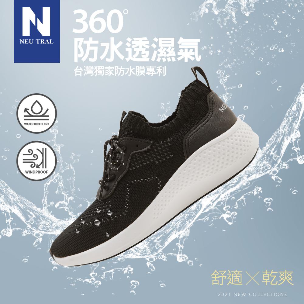 NeuTral-森山系飛織襪套全防水鞋(黑)-男女款