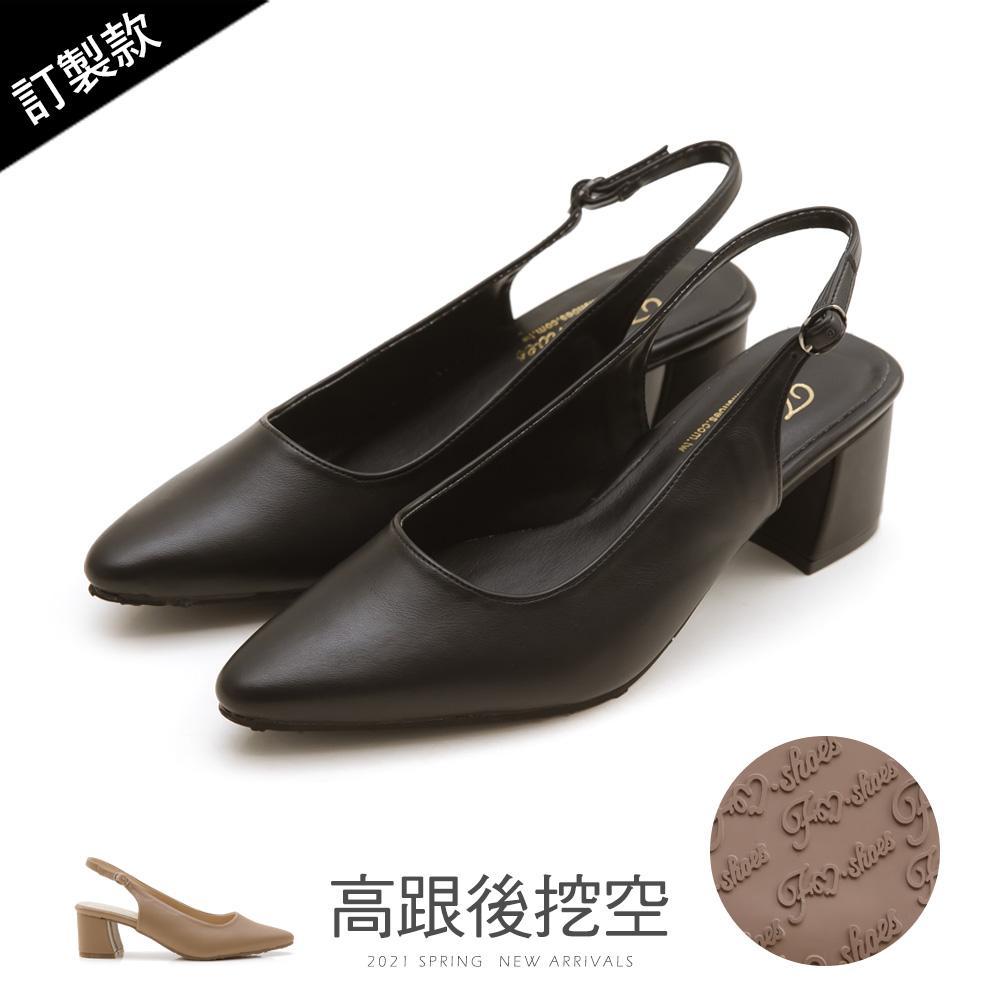 訂製款-尖頭後挖空高跟鞋(黑)-大尺碼