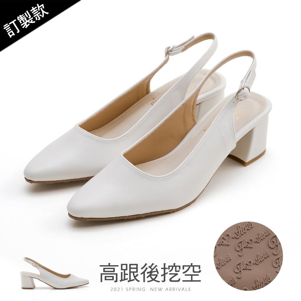 訂製款-尖頭後挖空高跟鞋(白)-大尺碼