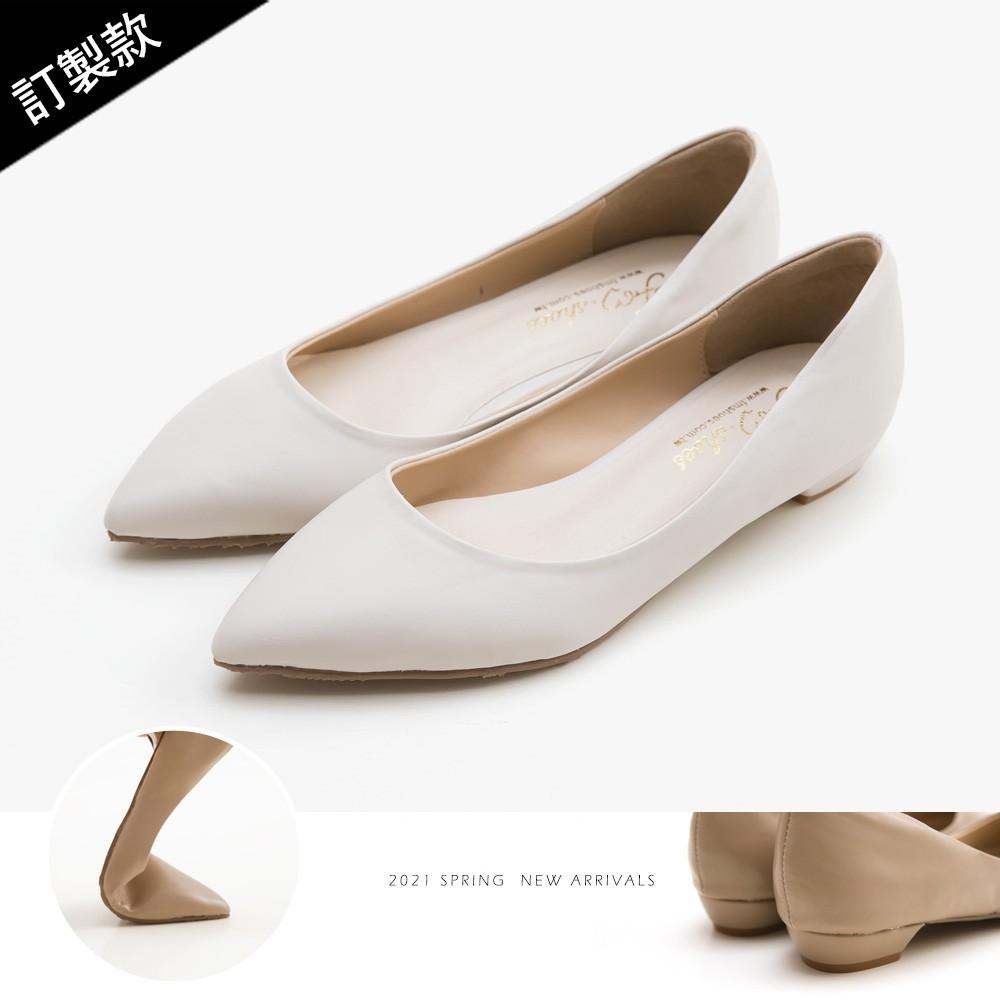 訂製款-防磨腳素面尖頭低跟包鞋(杏)-大尺碼