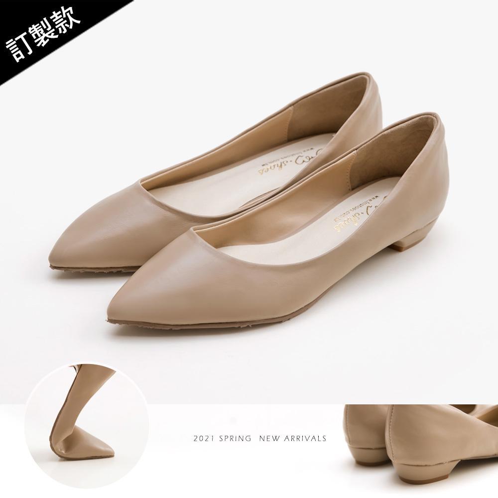 訂製款-防磨腳素面尖頭低跟包鞋(卡其)-大尺碼