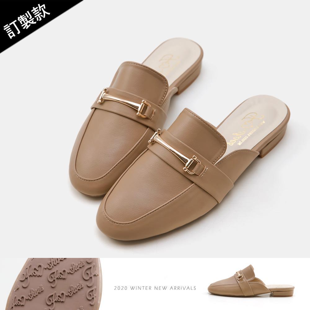 訂製款-金屬馬銜扣穆勒鞋(粉)-大尺碼