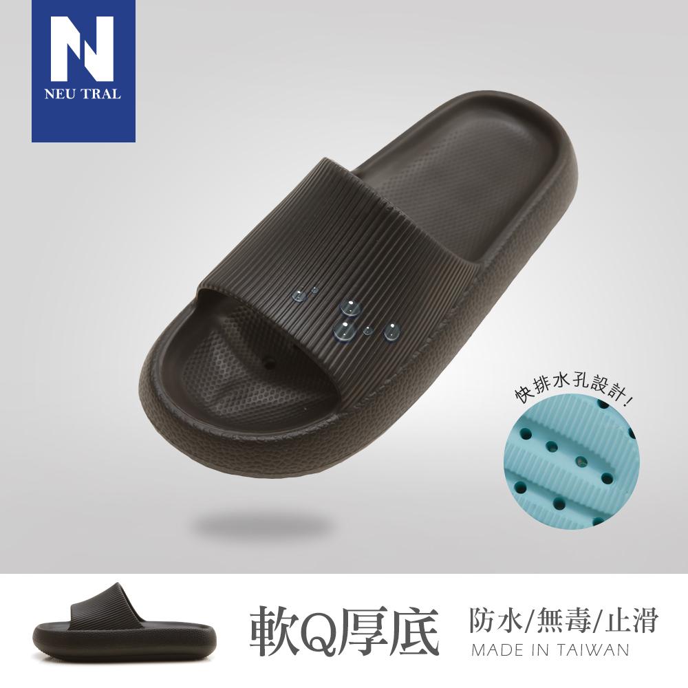 NeuTral-MIT防水麻糬拖鞋-黑