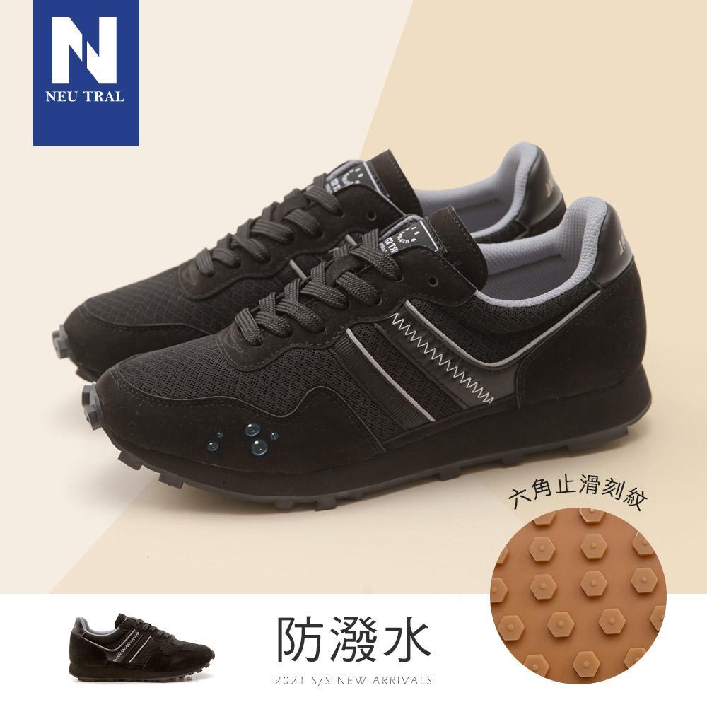 NeuTral-MIT防潑水復古休閒慢跑鞋(黑)-大尺碼