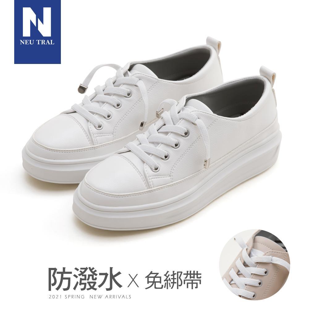 NeuTral-防潑水免綁帶厚底小白鞋(白)-大尺碼