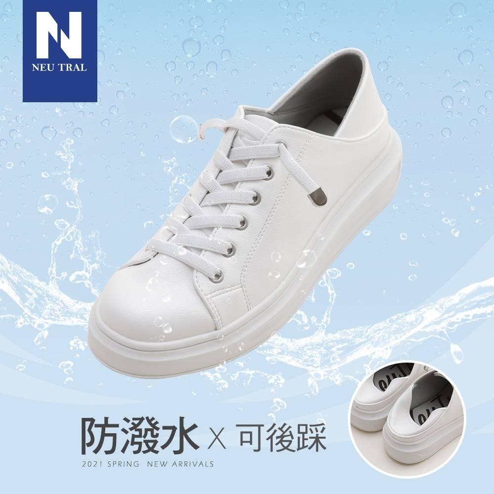 NeuTral-防潑水後踩厚底小白鞋-大尺碼
