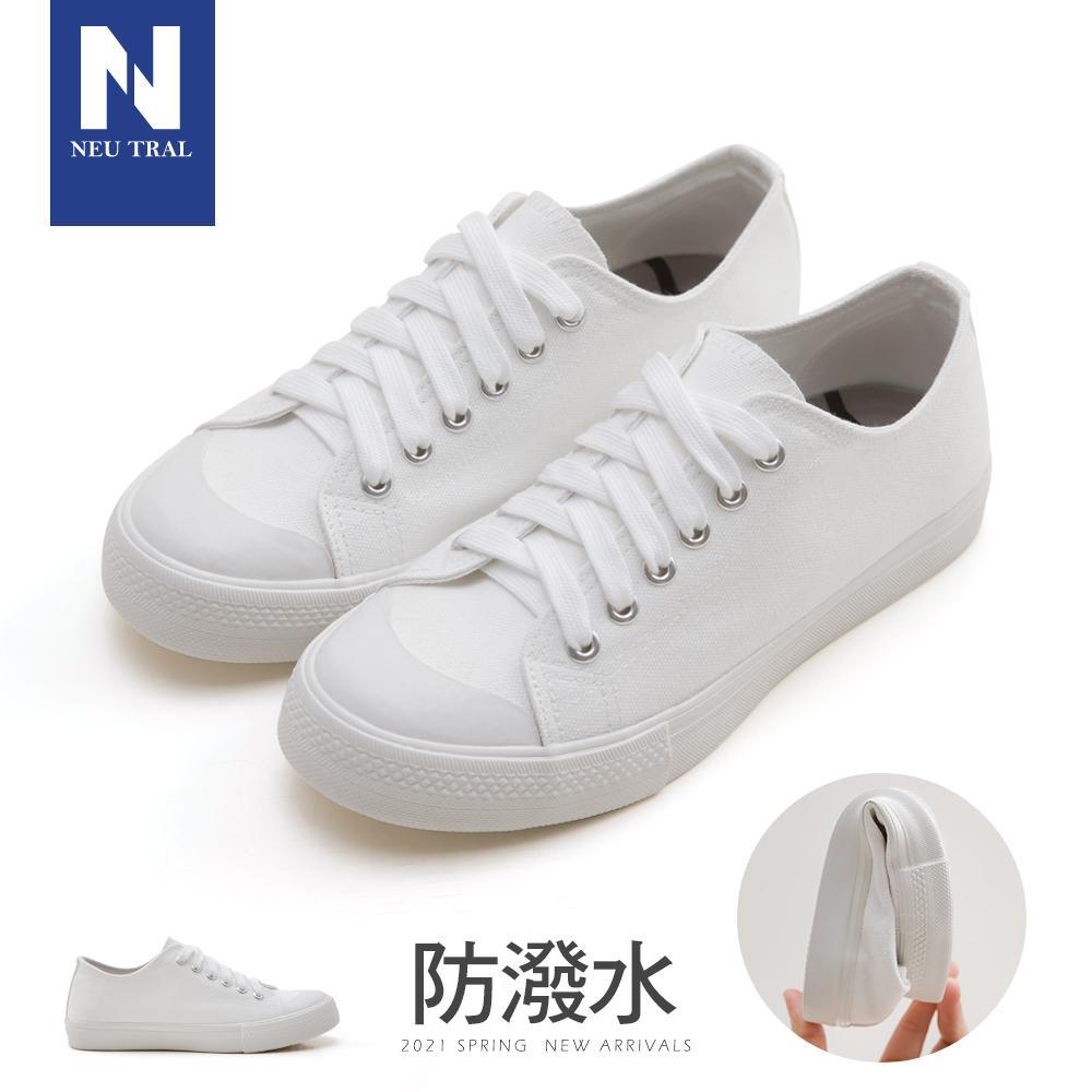 NeuTral-防潑水無印風帆布鞋-(白)-大尺碼