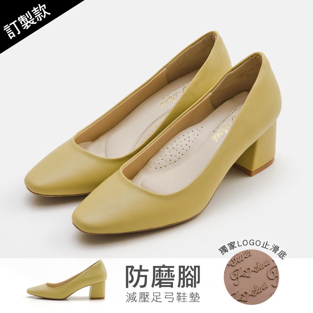 訂製款-防潑水小方頭高跟鞋(黃)-大尺碼