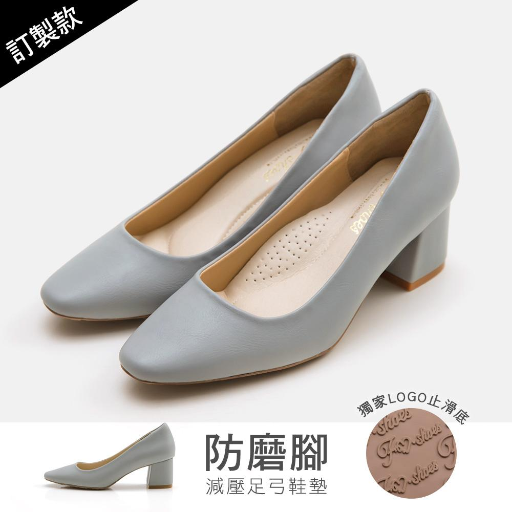 訂製款-防潑水小方頭高跟鞋(灰藍)-大尺碼