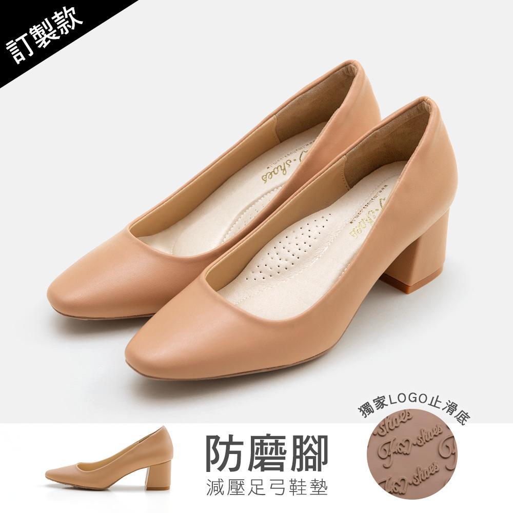訂製款-防潑水小方頭高跟鞋(粉)-大尺碼