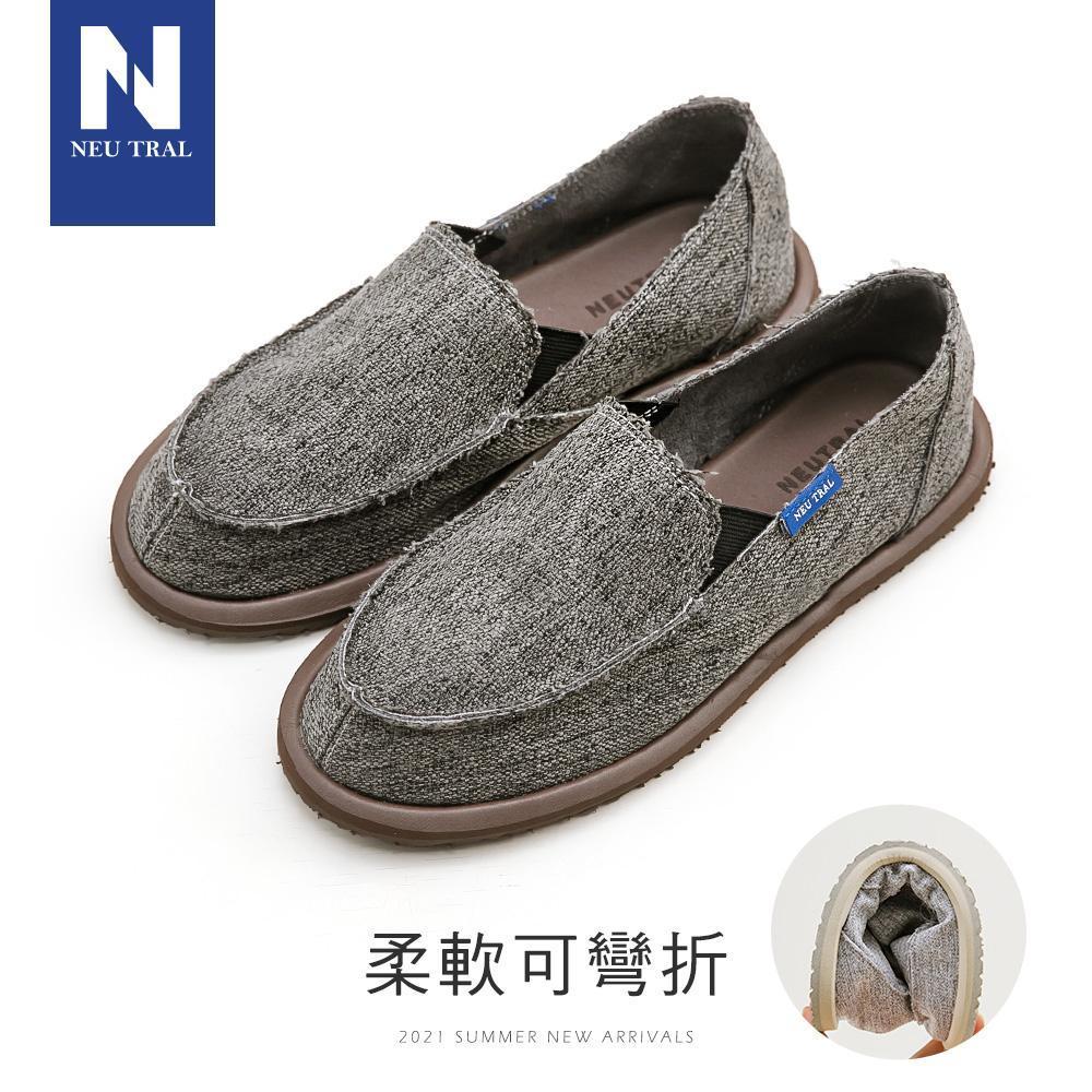 NeuTral 刷破漂浮懶人鞋