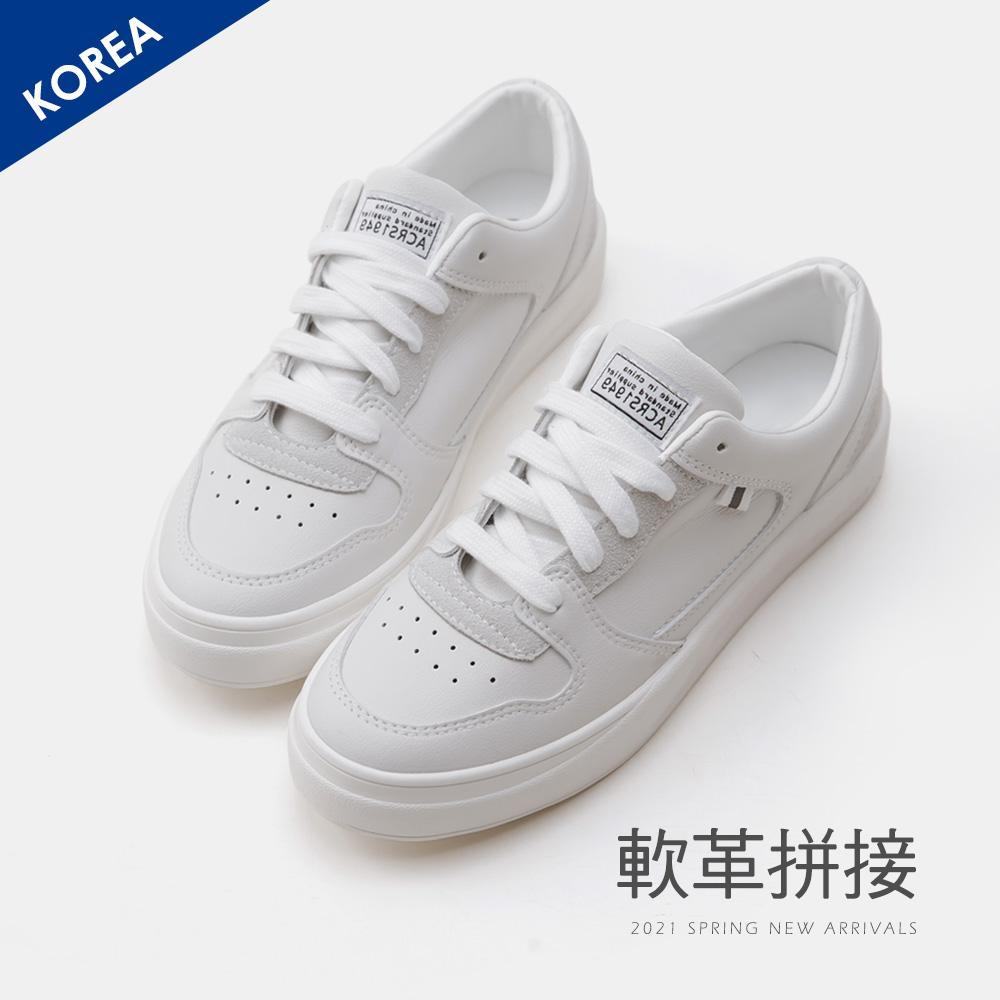 韓-軟革拼接復古籃球鞋