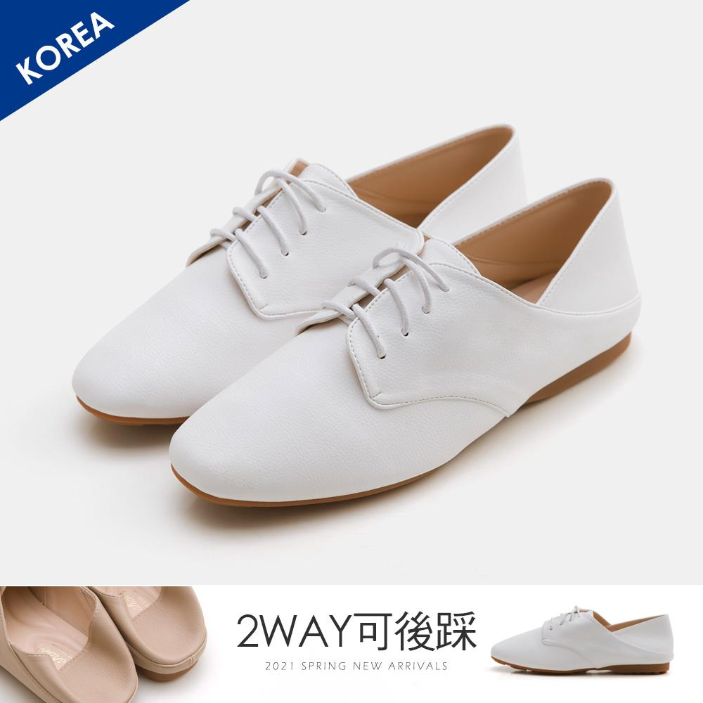 韓-英倫風綁帶後踩豆豆鞋(白)-大尺碼