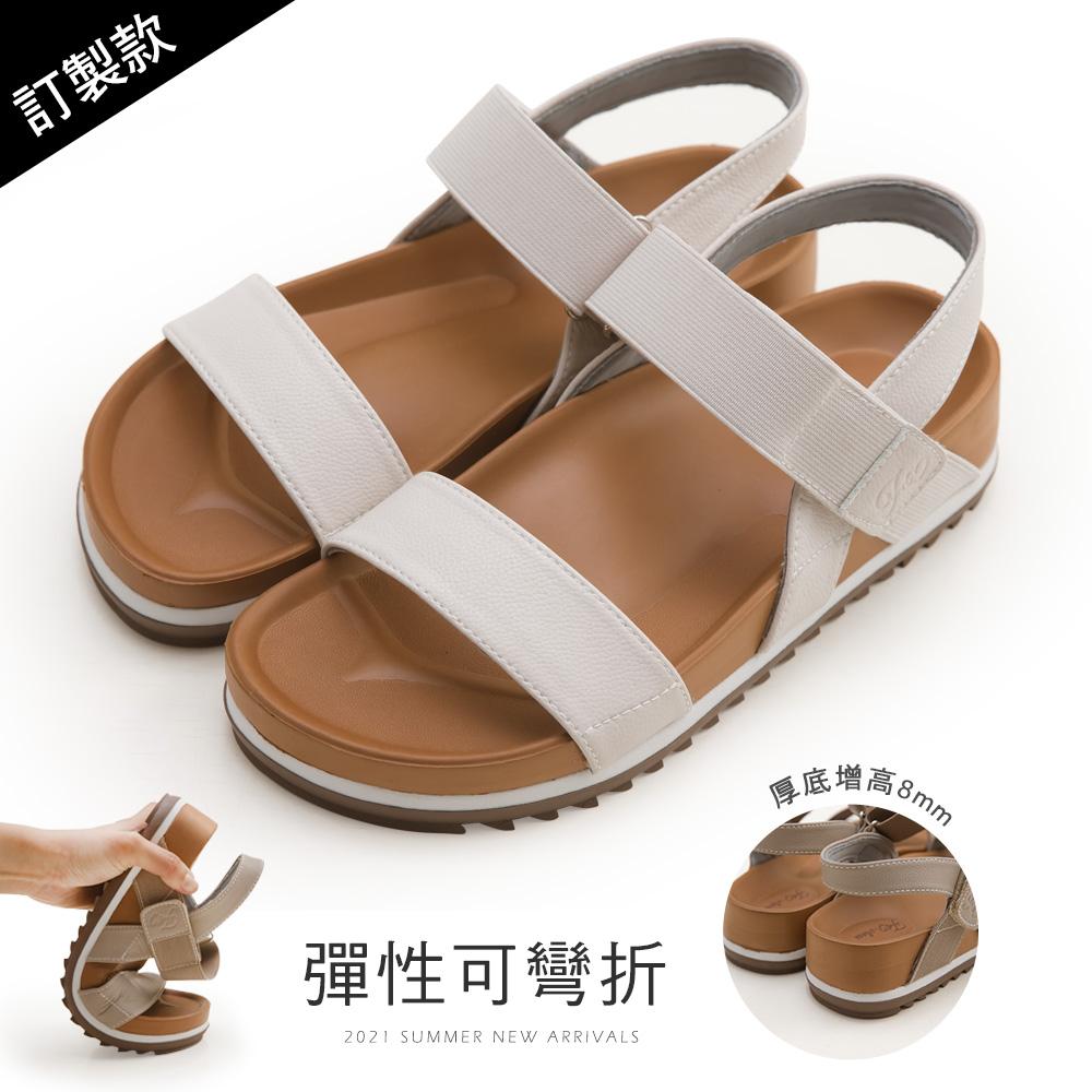 訂製款-增高彈性織帶涼鞋-米白