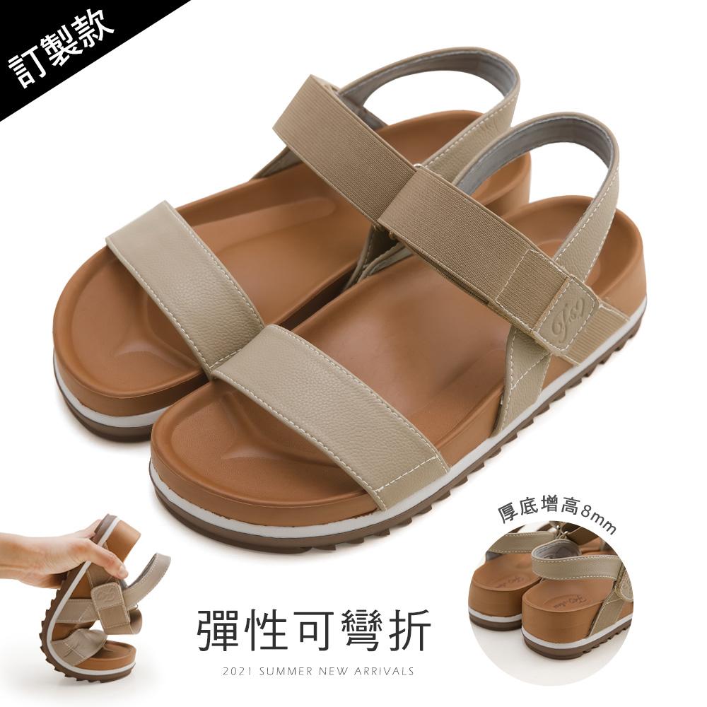 訂製款-增高彈性織帶涼鞋-卡其