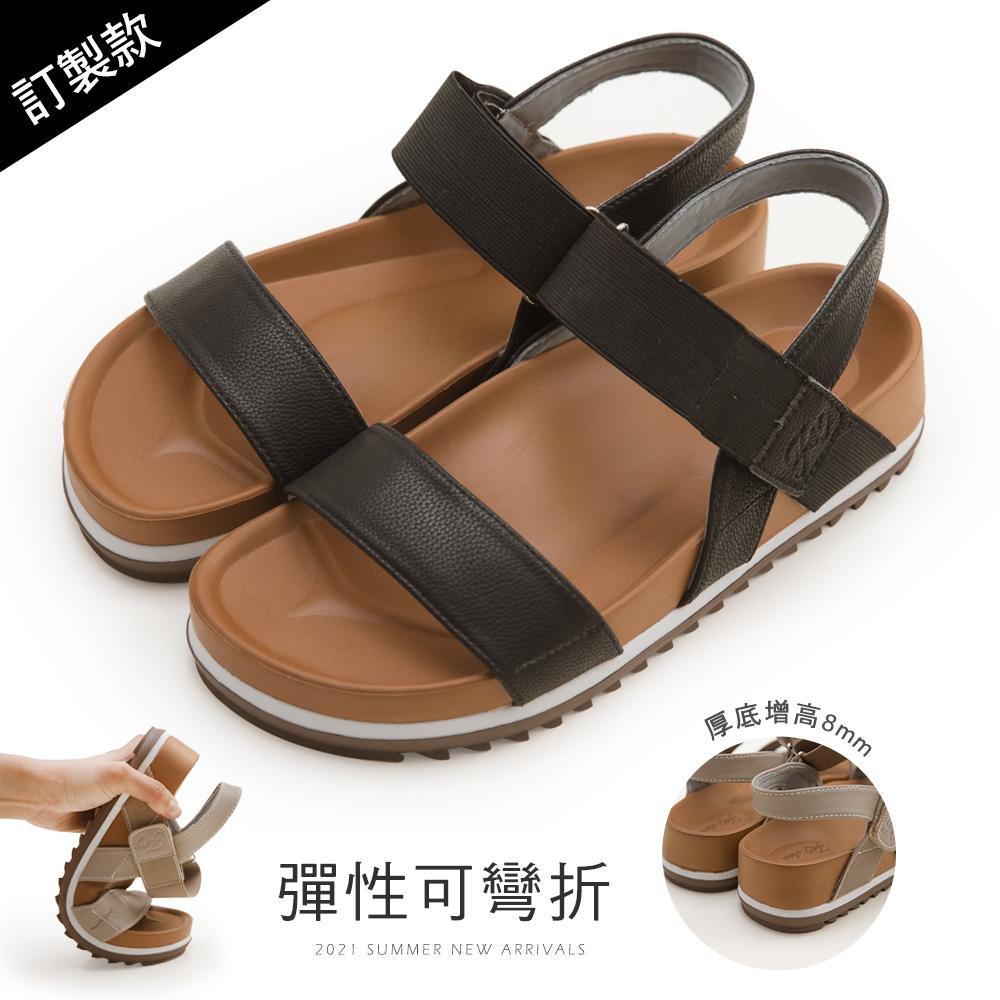 訂製款-增高彈性織帶涼鞋-黑
