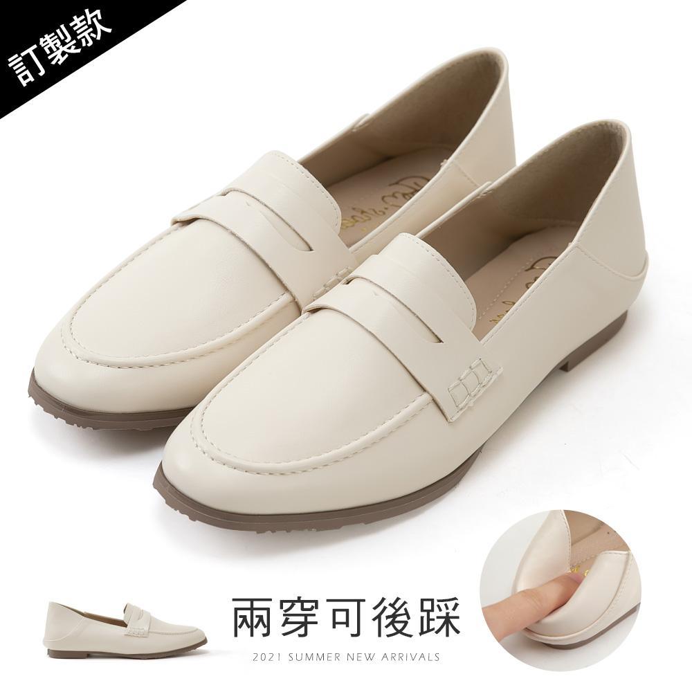 訂製款-小方頭後踩紳士鞋(杏)-大尺碼
