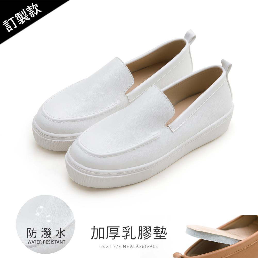 訂製款-防潑水軟革厚底小白鞋-米白