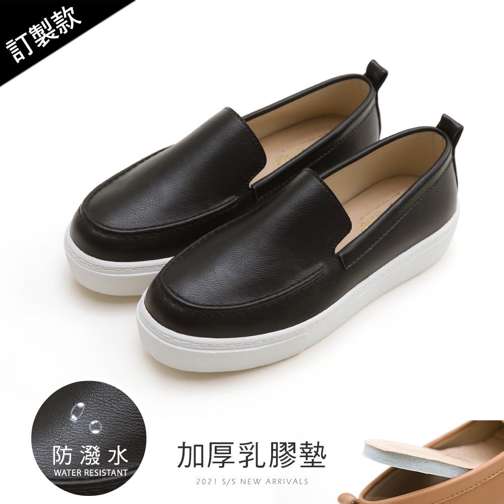 訂製款-防潑水軟革厚底小白鞋-黑