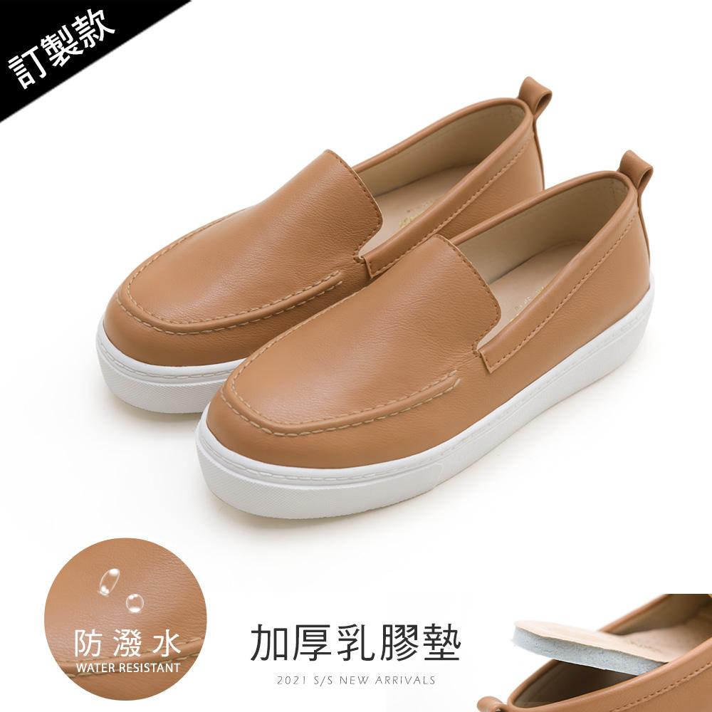 訂製款-防潑水軟革厚底小白鞋-棕