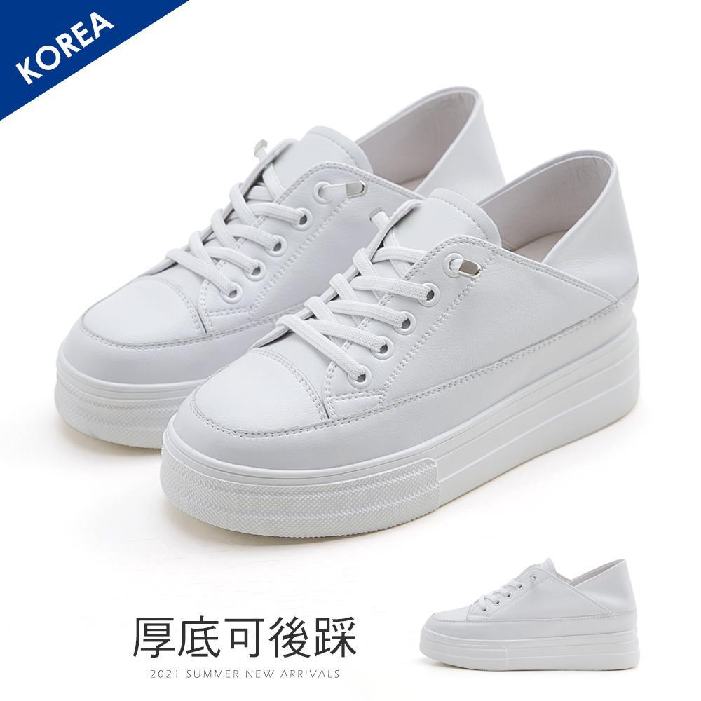 韓 全真皮內增高厚底小白鞋