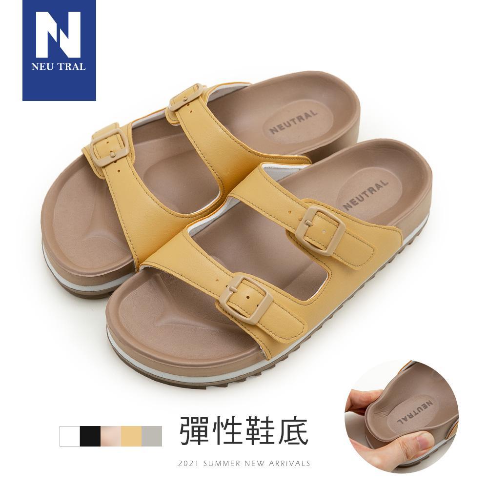 NeuTral 雙帶減壓厚底休閒拖鞋