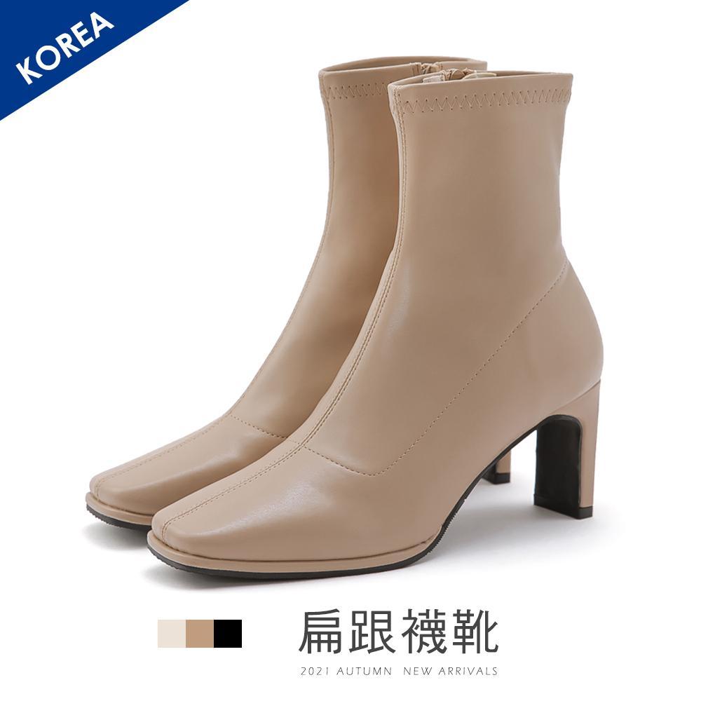 韓 方頭扁跟襪靴 - 卡其