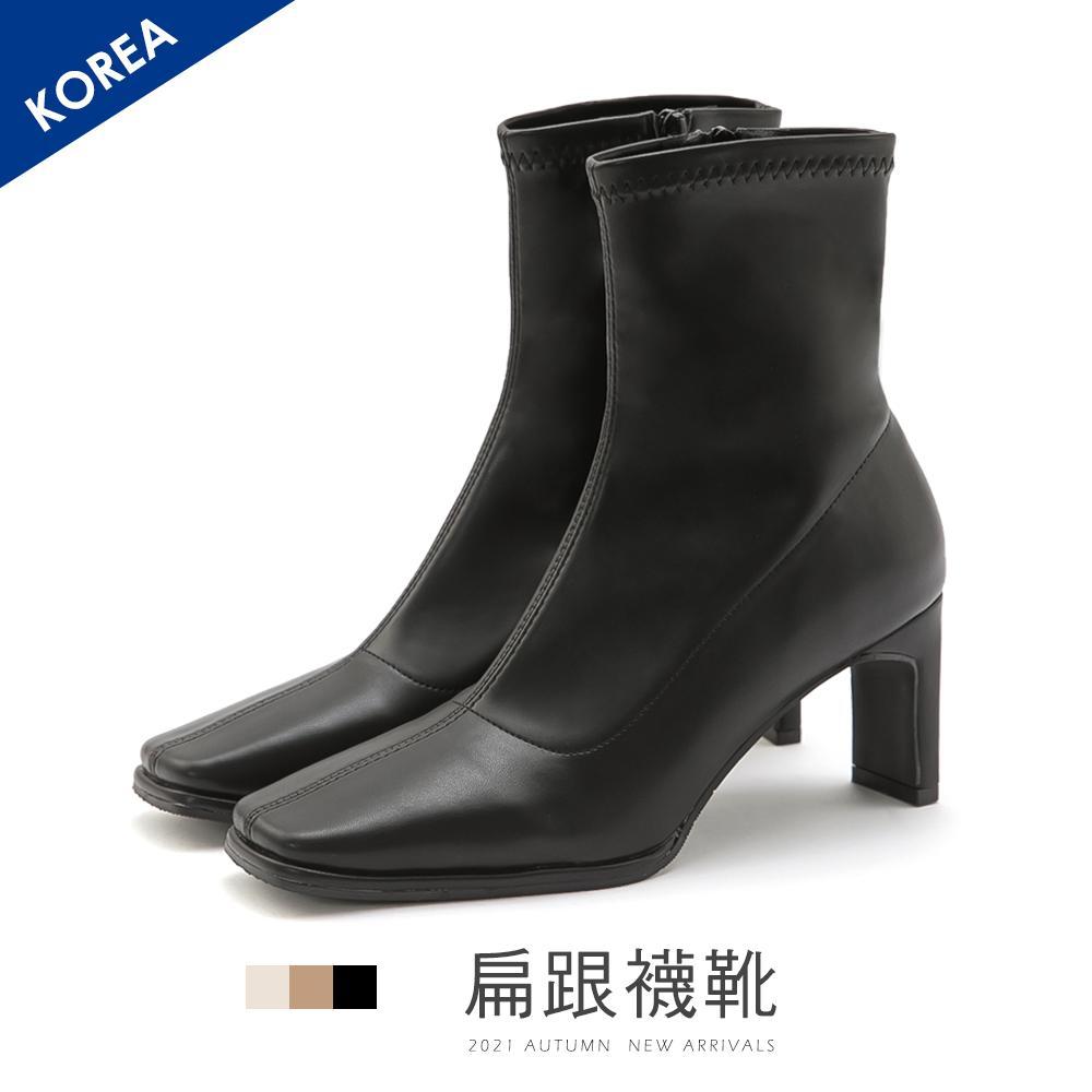 韓 方頭扁跟襪靴 - 黑