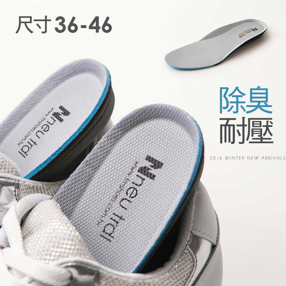 除臭活性碳內增高鞋墊(男女款)
