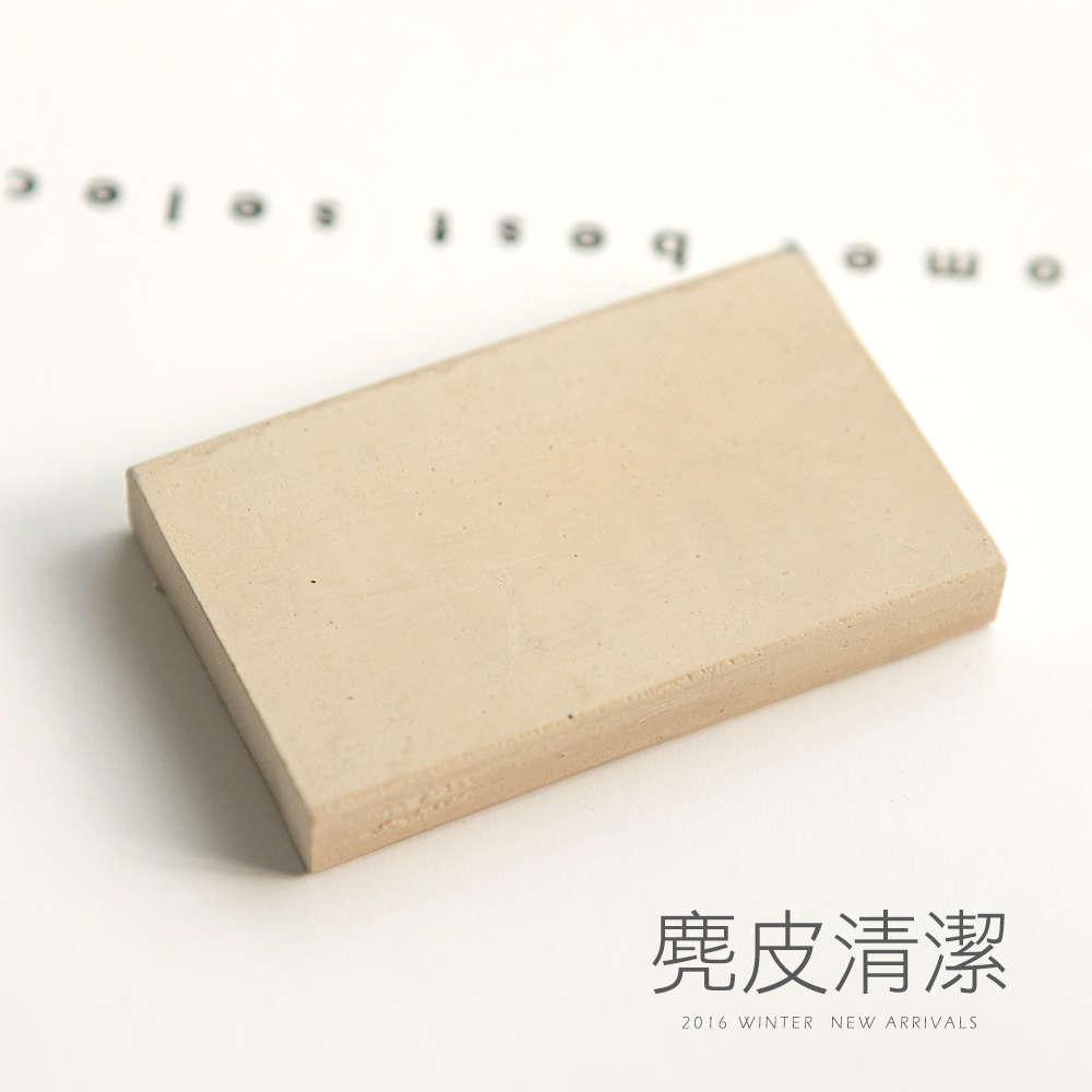 隨身型麂皮清潔擦,,,63751_22140002,隨身型麂皮清潔擦,